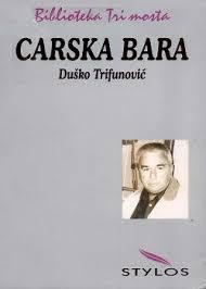 Dušan Trifunović - Page 4 Last_n10