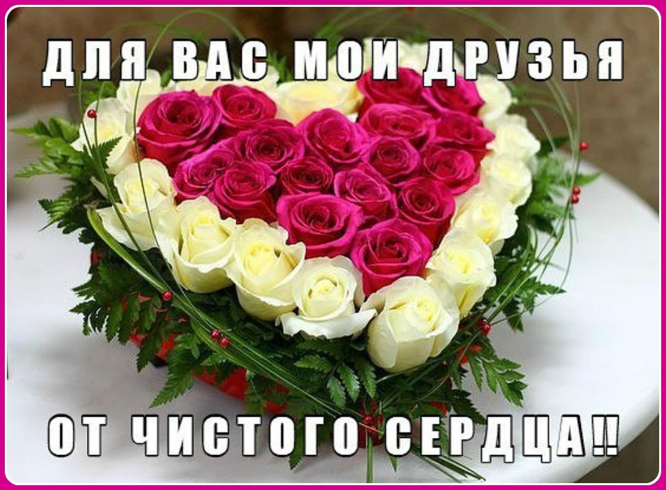 ПРЯ-ЗДРЯ-ВЛЯЕМ!! - 3 - Страница 28 18735010