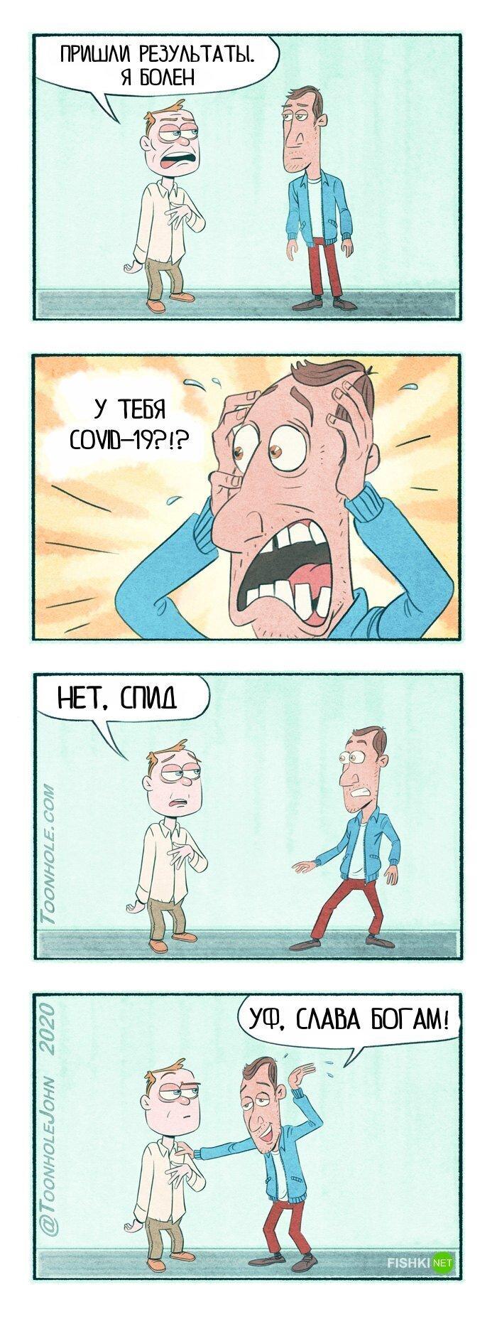 Умный юмор (смеемся, но со слезами на глазах) - Страница 5 9-1410