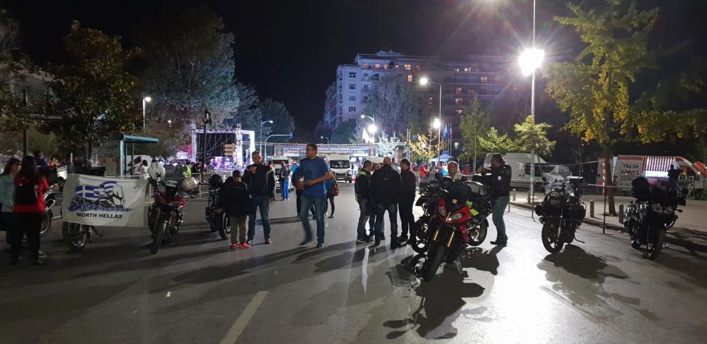 7ος Διεθνής Νυχτερινός Ημιμαραθώνιος Θεσσαλονίκης 20181011