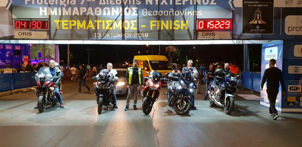 7ος Διεθνής Νυχτερινός Ημιμαραθώνιος Θεσσαλονίκης 20181013