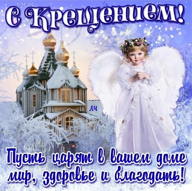 Поздравления - Страница 4 Rz8zsz10
