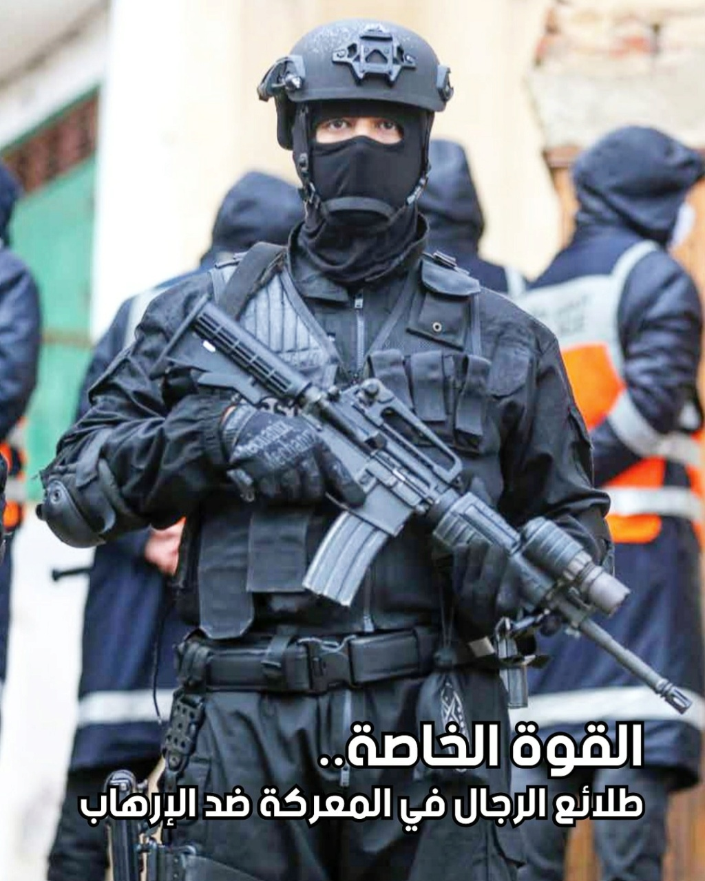 BCIJ (Bureau Central d'Investigations Judiciaires) .... FBI Marocain - Page 25 Img_2108