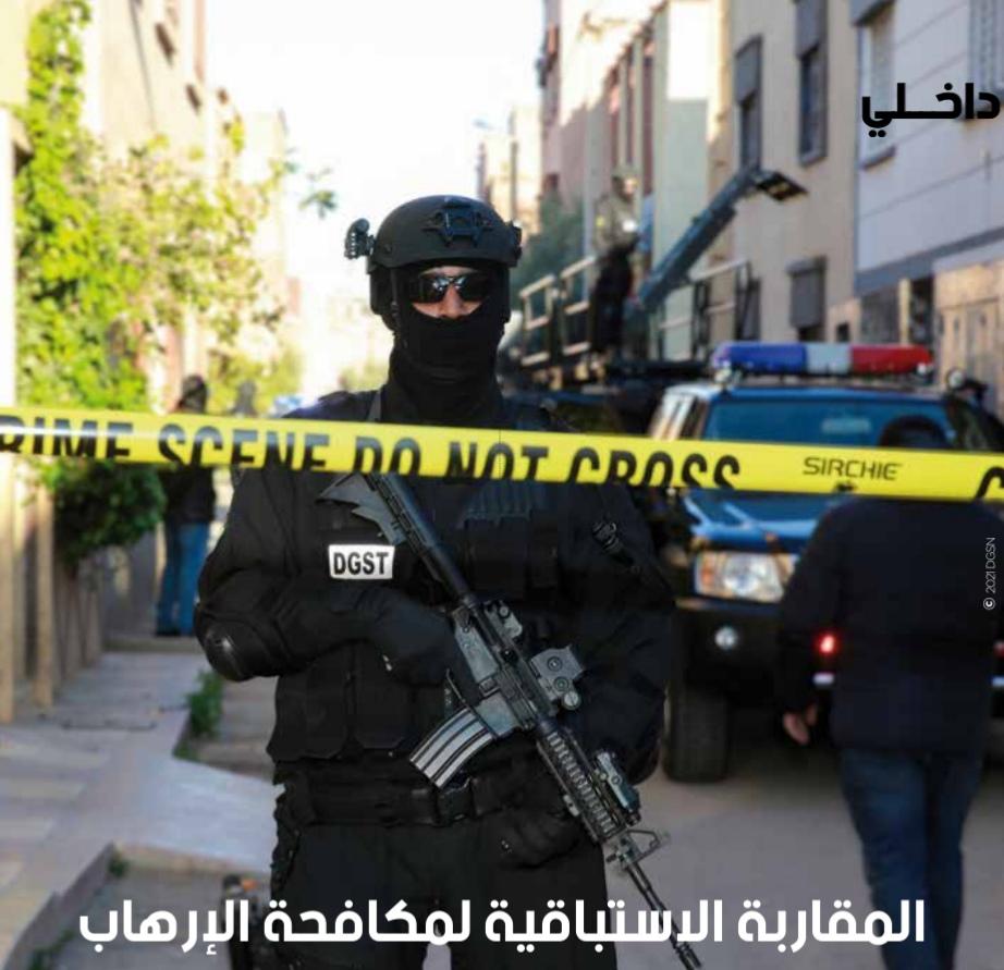 BCIJ (Bureau Central d'Investigations Judiciaires) .... FBI Marocain - Page 26 Scree143