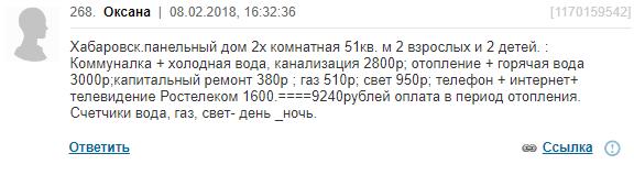 """Управляющая компания от ГК """"Эталон"""" - в ЖК """"Золотая звезда"""" - Страница 12 Oow21m10"""