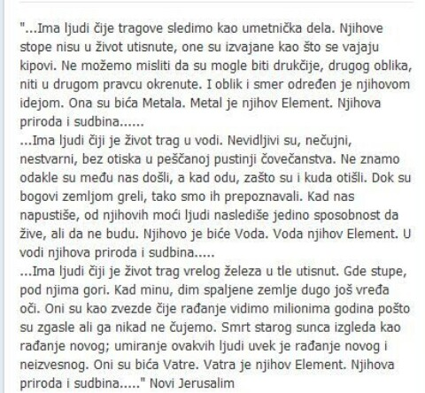 Borislav Pekić - Page 3 Img_2025