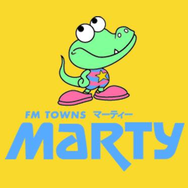 Topic du FM Towns /Marty  Fm_20t10
