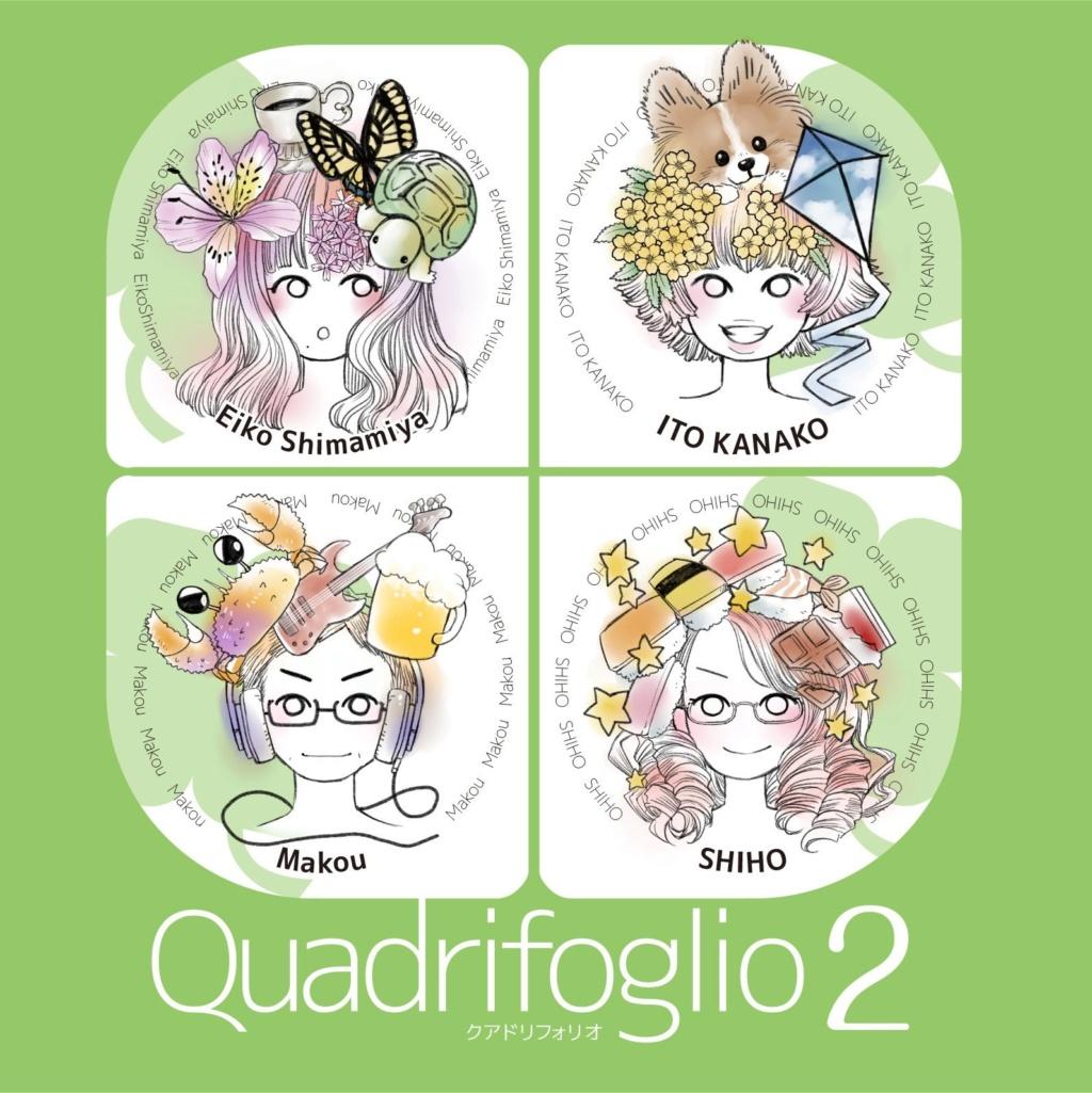 Quadrifoglio 2 release at M3 Spring 2019 Dyuor910