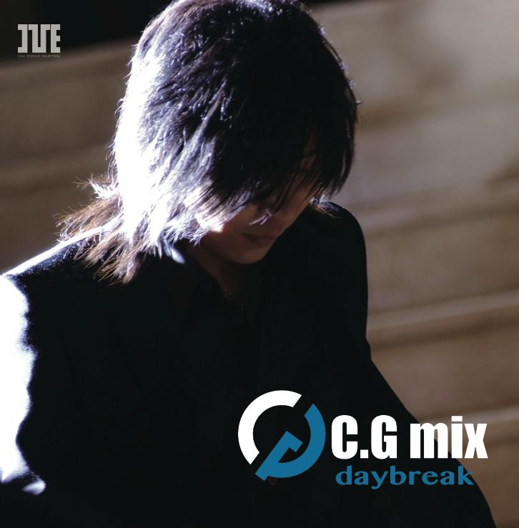 New single 「daybreak」 Jacket10