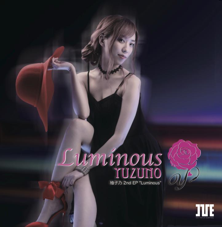 2nd Single - Yuzuno's 「Luminous」 & RINA's 「Laboratory」 Produc10