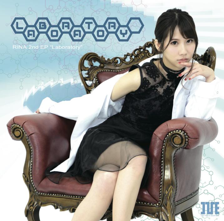 2nd Single - Yuzuno's 「Luminous」 & RINA's 「Laboratory」 Produc11
