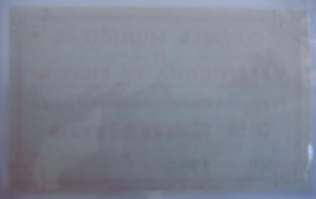 25 Céntimos Vallfogona de Riucorb, 1937 (Pareja) Dsc05025