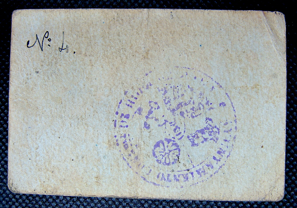 50 Cèntims Roda de Barà, 1937 Rodabe11