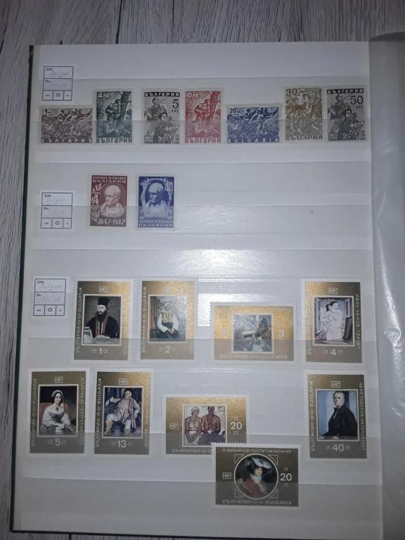 Brauche dringend hilfe bei meiner Briefmarken Sammelung 20190324