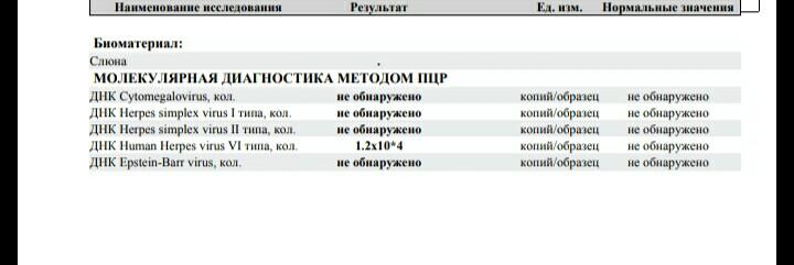Мама Ира и Егорка 1год 2месяца Screen14