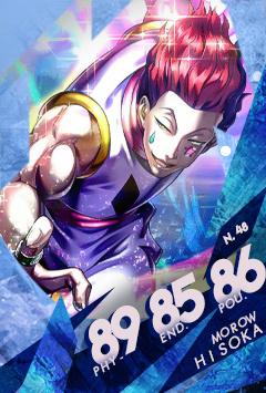 Battle of the Multiverse, jeu de cartes sur les animes Hisoka11