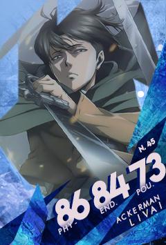 Battle of the Multiverse, jeu de cartes sur les animes Livai11