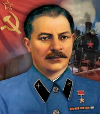 Стюарт Каган КРЕМЛЁВСКИЙ ВОЛК   Au_12