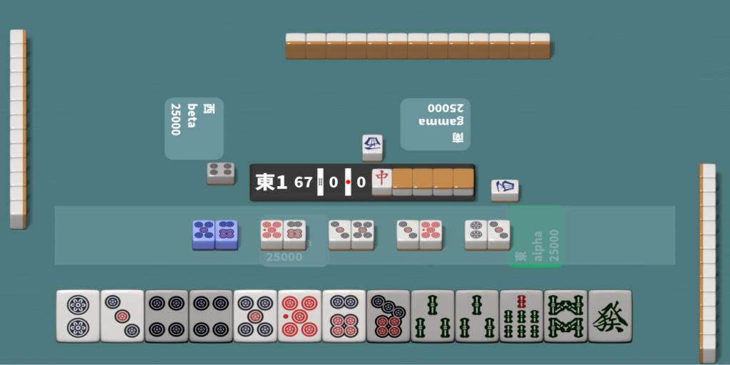 [JEU] R Mahjong: Riichi Mahjong pour 4 joueurs [Gratuit] Chicho10