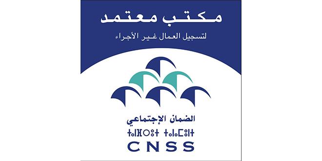 Travailleurs non salariés : Convention entre la CNSS et le réseau Tasshilat Tns_cn11
