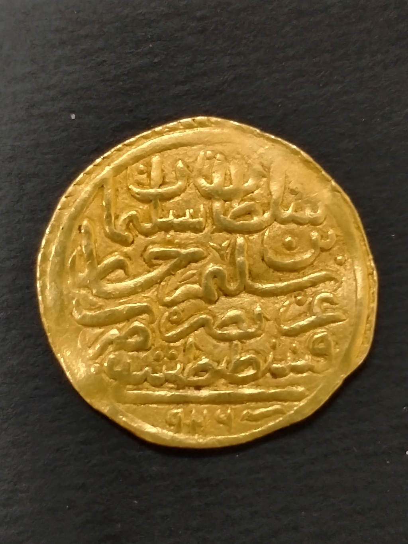 1 Sultanhani. Imperio Otomano (1520) Suleiman I Img20216