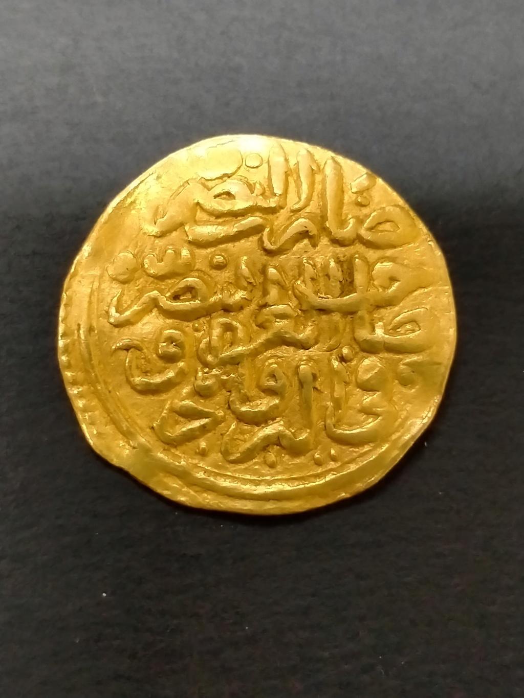 1 Sultanhani. Imperio Otomano (1520) Suleiman I Img20217
