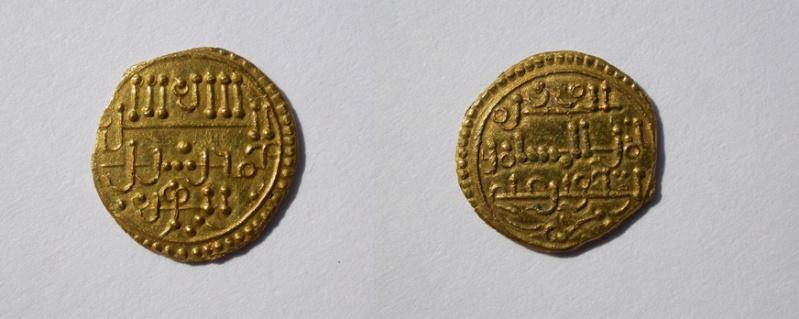 dinar ali b yusuf - Dinar de Isaq ben Alí (Falsificación moderna) Oro_2c11