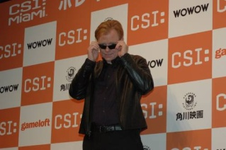 David CARUSO / Horatio CAINE - Page 8 Gw500h13