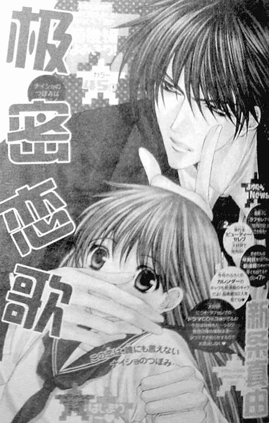 I can't tell anyone de Mayu Shinjo (complet) Chap_110