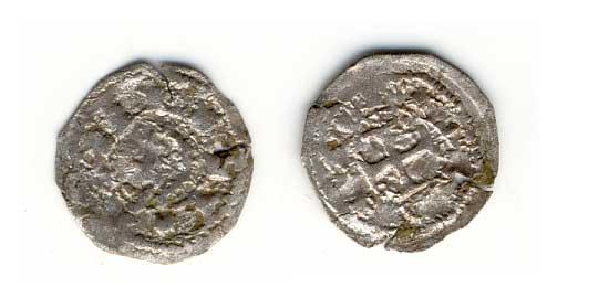 Dineros Pepiones de Alfonso VIII (1157-1256) Obolo10