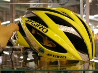 Gros plan sur le Giro Ionos Giroio10