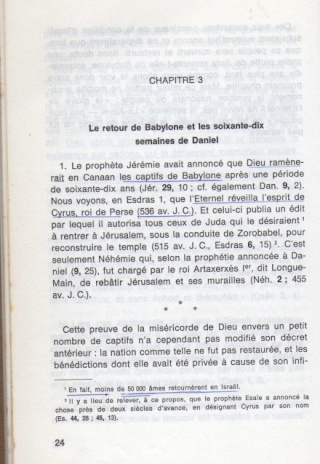 Quand l'ancienne Jérusalem a -t-elle été détruite? - Page 4 Introd14