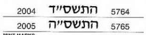 Israel, 1/2 shequel, 1 n. shequel, 10 agorot, '87, '87 '81 Israel14