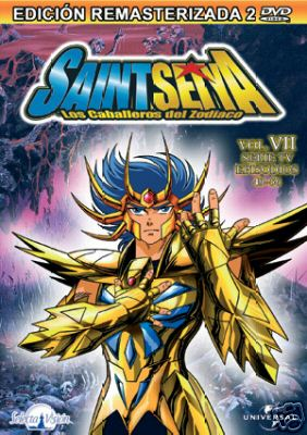 Cofret dvd saint seiya Dbef_110