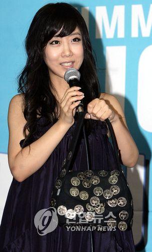 Korean Singer Yangpa to Debut in US Yangpa10