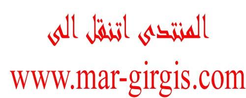 مارجرجس امير الشهداء