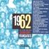 Quiz - Le temps de l'amour 1996_m10