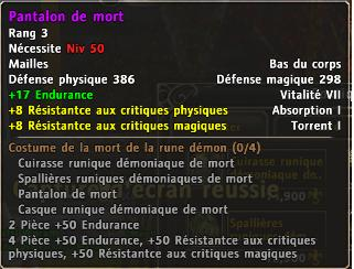 armure lvl 50 pvp Maille15