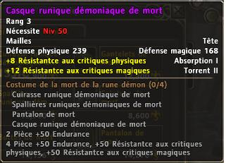 armure lvl 50 pvp Maille18