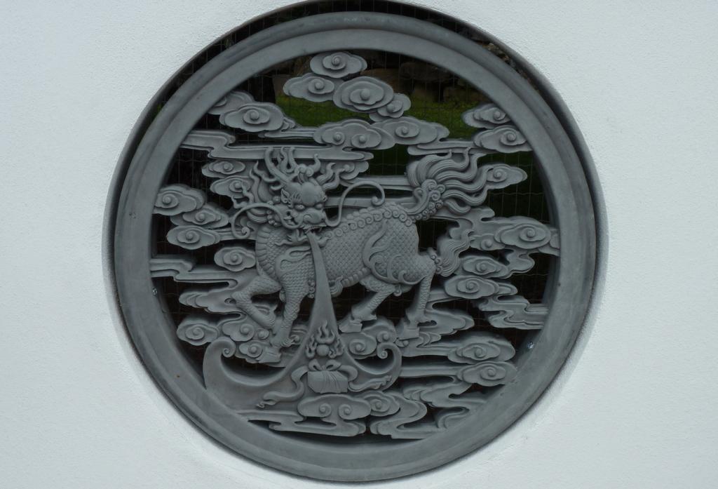 Mytologie Chinoise Dragon  P1040717