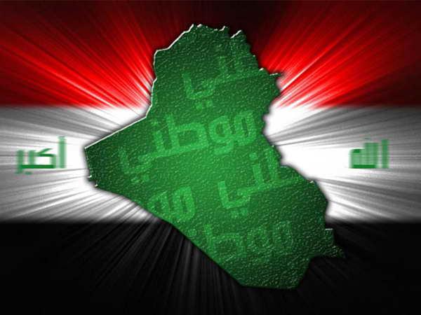 عراقي انا