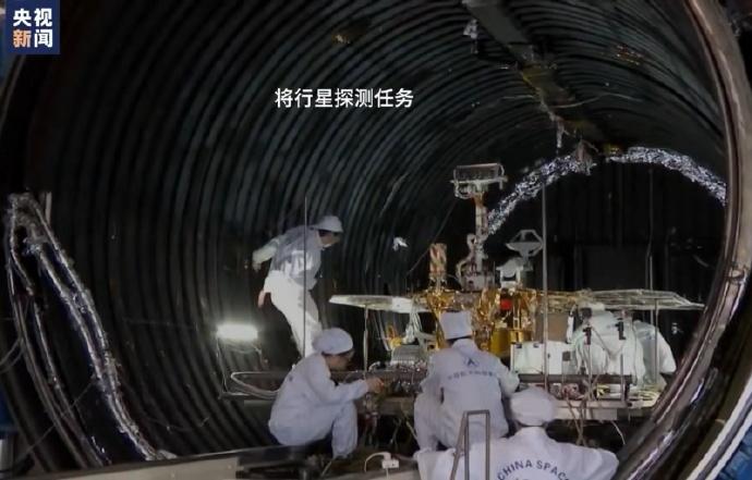 [Chine] Préparation aux programmes martiens - Page 5 690x4410