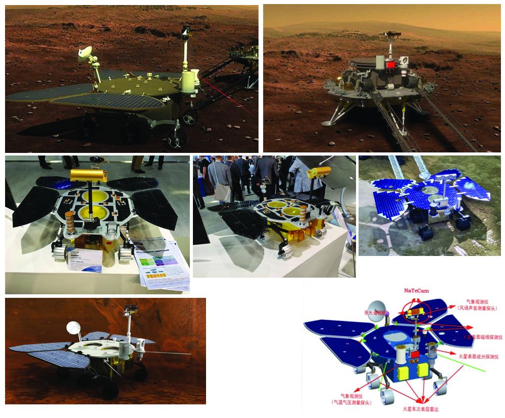 [Chine] Préparation aux programmes martiens - Page 5 All_ph10