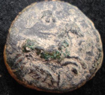 Semis celtíbero (ceca desconocida) Mn10