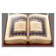 القرآن الكريم والاعجاز العلمي