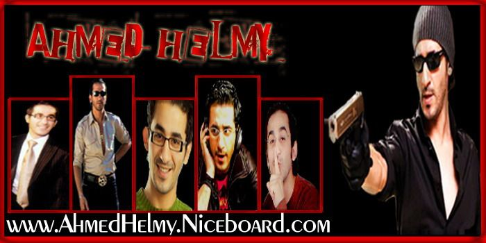AHMED HELMY FORUM
