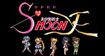 Sailor Moon F (Forever) Image_12