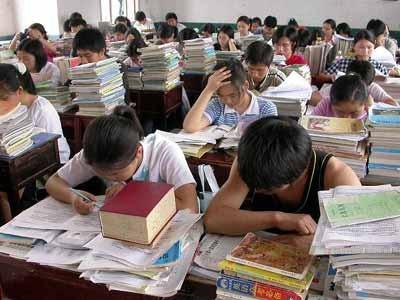 جوفوا ثانوية الصين وطلابهم وكتبهم s0s0 15831510