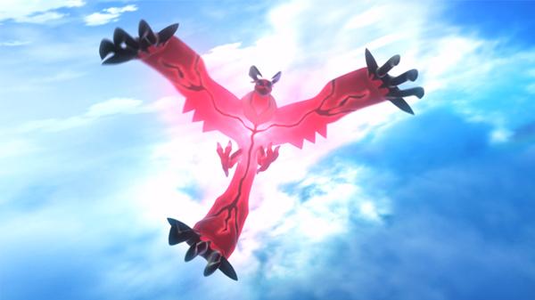 Pokemon [JV] Lune & Soleil, Pokemon Go Magicarpe Jump ... 4010