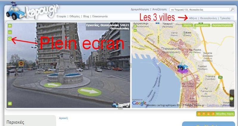 Street View en Grèce? Captur25